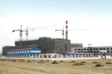 秦皇岛西部垃圾发电厂